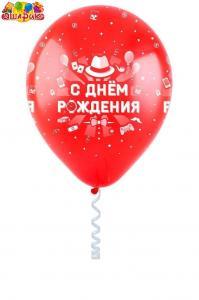 """Воздушные шары """" Для него """""""