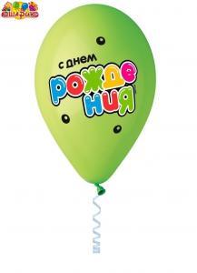 """Воздушные шары """" С днем рождения Ассорти"""""""