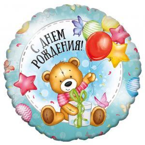 Воздушный шар c гелием Милый Мишка.