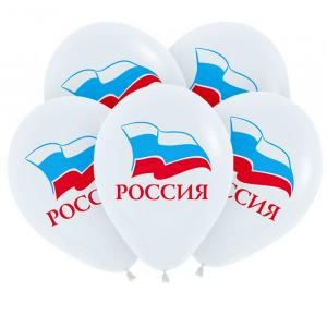 Шарик с гелием Триколор Россия.