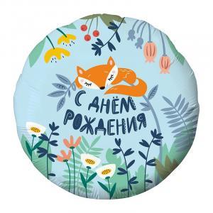Воздушный шар c гелием Детский рисунок С днем рождения.
